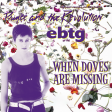 Prince vs Everything But The Girl - When Doves Are Missing (Mashup)