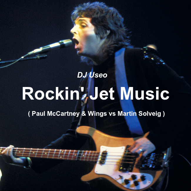 Rockin' Jet Music ( Paul McCartney & Wings vs Martin Solveig )