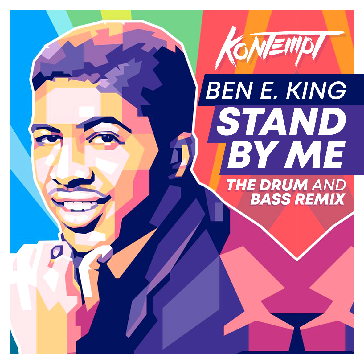 Ben E. King - Stand By Me (Drum and Bass Remix)