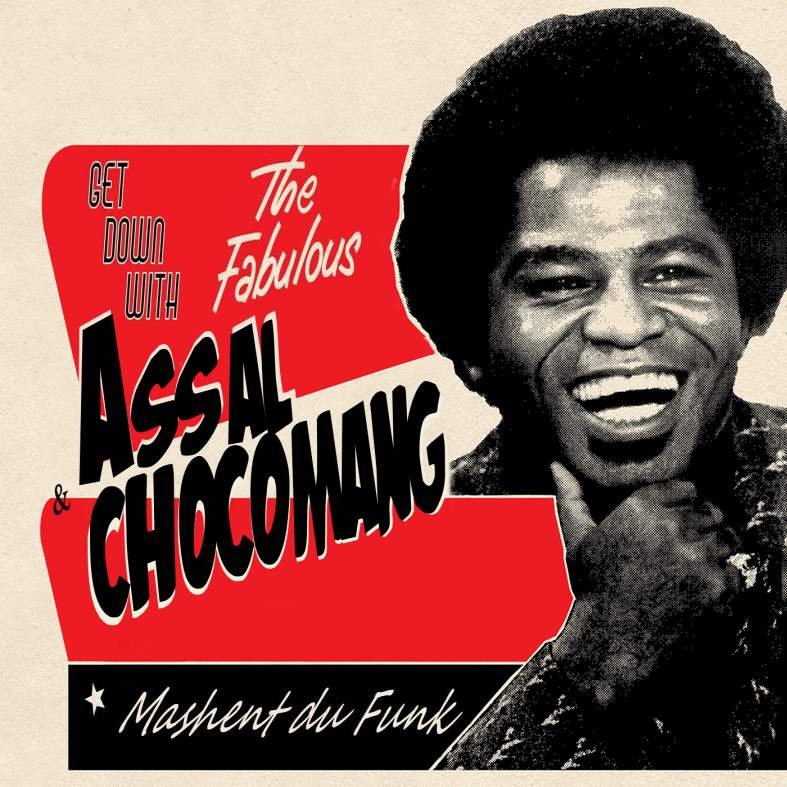Chocomang - Wanna Push Something Fresh (Kool & The Gang vs Michael Jackson vs Nightcrawlers)